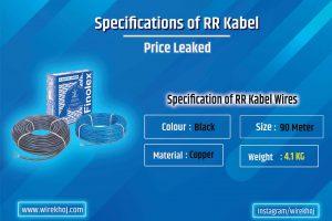 RR Kabel Specification